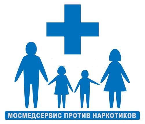Общественные организации и движения против алкоголизма и наркомании лечение алкоголизма в москве стационар