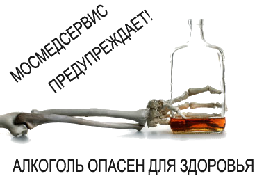 Алкоголизм излечим нет алкоголизм и инуест 3