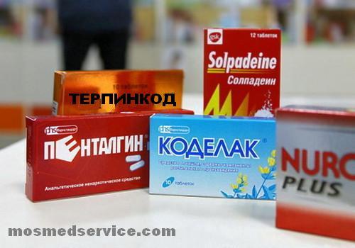 лекарство для продления жизни