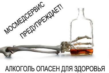 Кодирование от алкоголизма в луганске цены